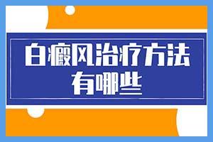 郑州西京医院费用清单有人分享一下吗