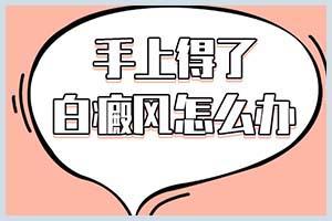 郑州西京医院专家门诊表-郑聚峰专家-挂号多少钱